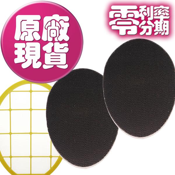 【LG原廠耗材】24期零利率 超淨化大白 三重高效率濾網 加購抗菌保護網 量販包