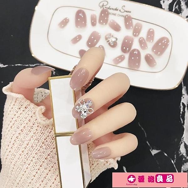 假指甲 新娘指尖魔盒隨時摘戴的美甲成品假指甲貼片穿戴式拆卸中長款甲片 源治良品