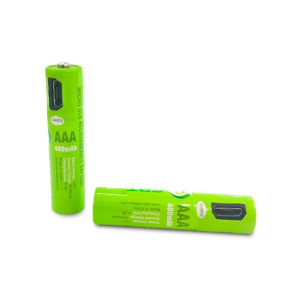 USB充電4號電池 一組2入 充電式電池 AAA電池 環保 乾電池 鋰電池【刀鋒】