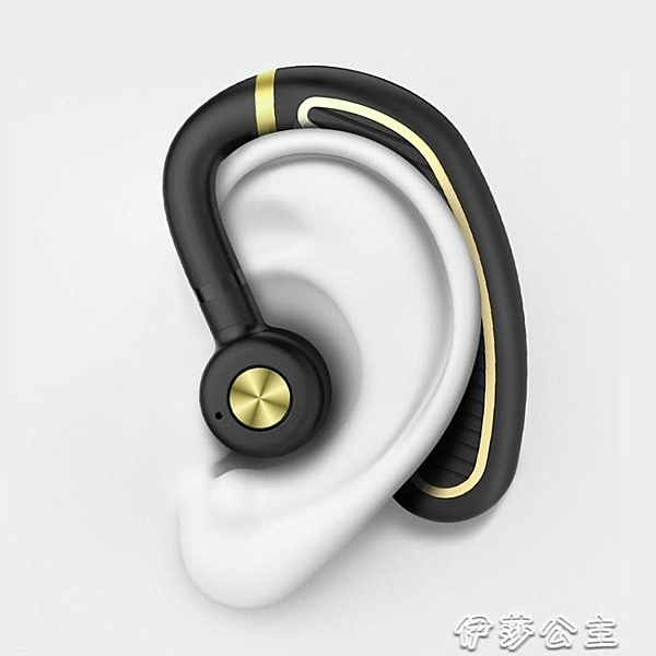 無線耳機 無線藍芽耳機掛耳式入超長待機續航手機單耳雙耳 YYJ 伊莎公主