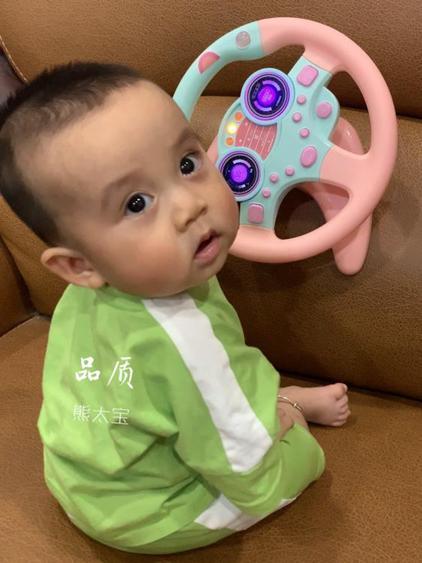 抖音玩具 抖音同款副駕駛方向盤仿真男孩汽車模擬器兒童玩具車載網紅女朋友