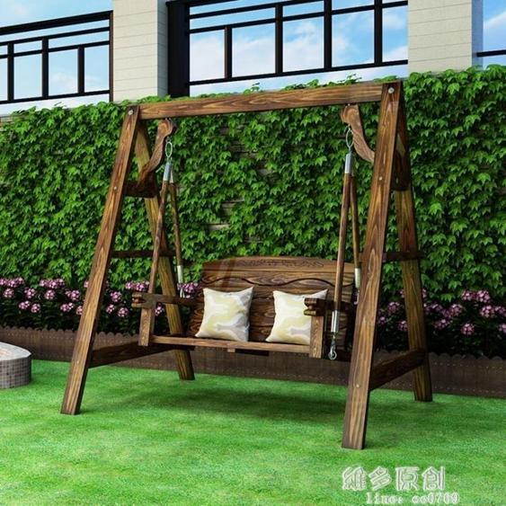 吊椅 室外碳化防腐實木秋千戶外成人兒童雙人吊椅陽臺庭院加厚搖椅   DF
