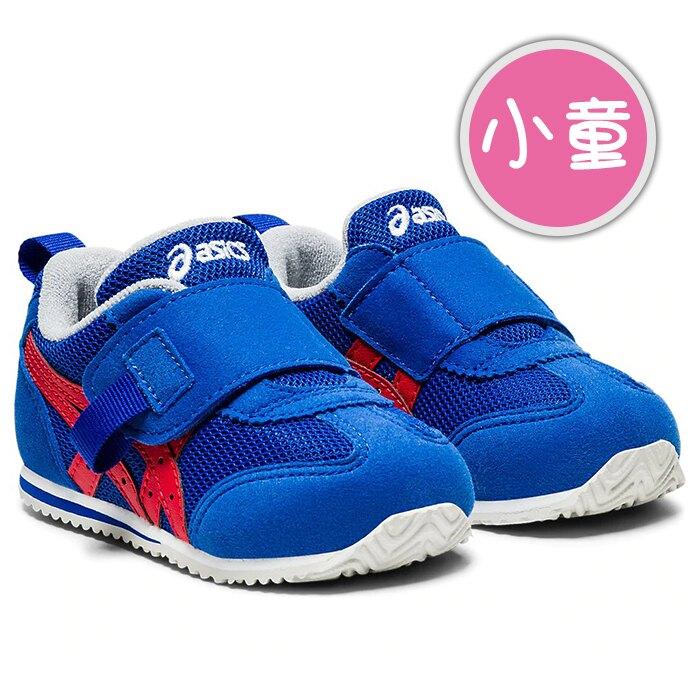 【滿額↘️再折$150】ASICS IDAHO BABY OP 學步鞋 幼童布鞋 運動鞋 城市系列 藍紅 1144A158-400 20FWO
