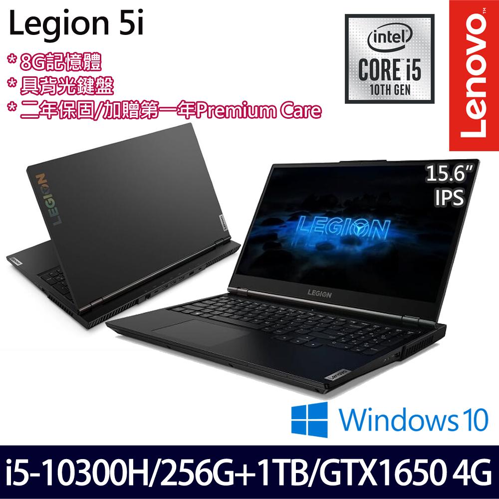 《Lenovo 聯想》Legion 5i 82AU0040TW(15.6吋FHD/i5-10300H/8GB/1TB+256G SSD/GTX1650/二年保)