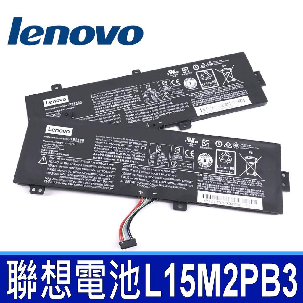 LENOVO L15M2PB3 4芯 原廠電池 L15C2PB3 L15S2TB0 IdeaPad 310-15IKB