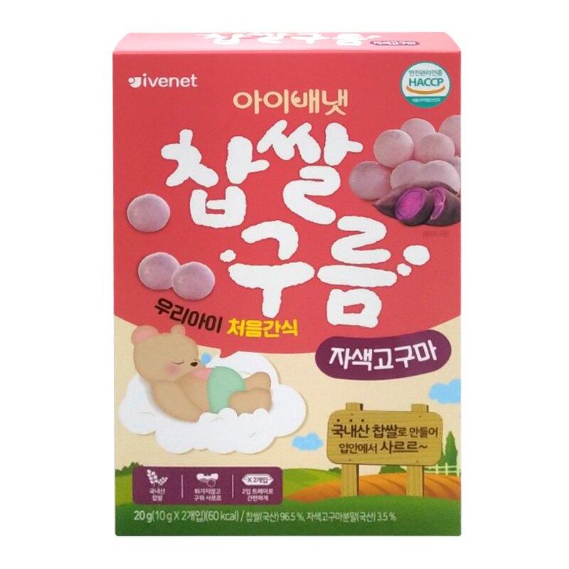 艾唯倪 IVENET 寶寶米餅球20g-紫薯口味★愛兒麗婦幼用品★