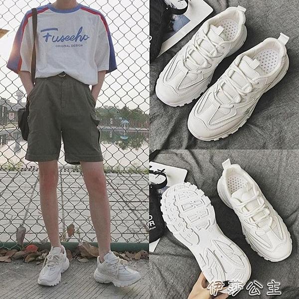 小白鞋男ins老爹鞋男鞋子休閒小白鞋韓版潮流百搭白鞋夏季透氣運動鞋潮鞋【快速出貨】