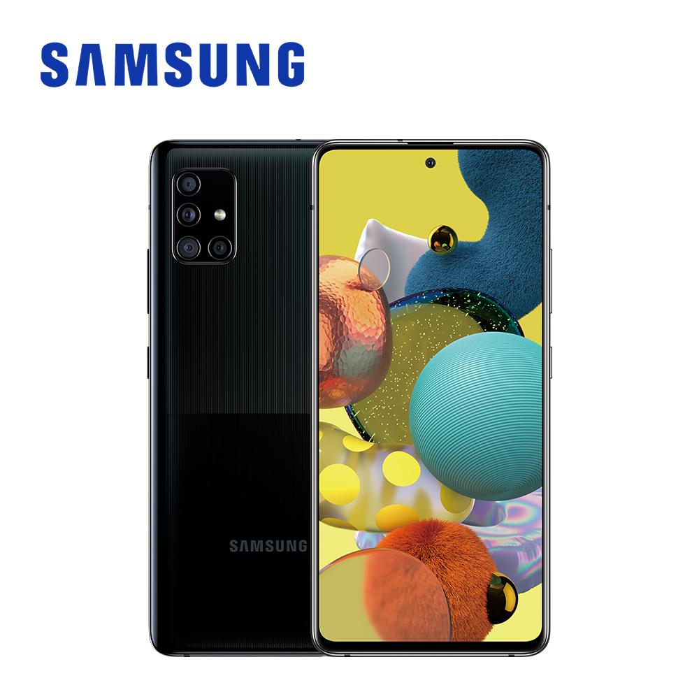 SAMSUNG Galaxy A51 5G (6G/128G) 智慧型手機 冰礦黑