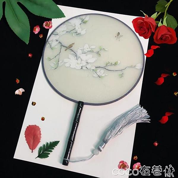 熱賣扇子中國古風半透明絲團扇宮廷扇圓形漢服雙面舞蹈扇子女式小扇古典女  coco