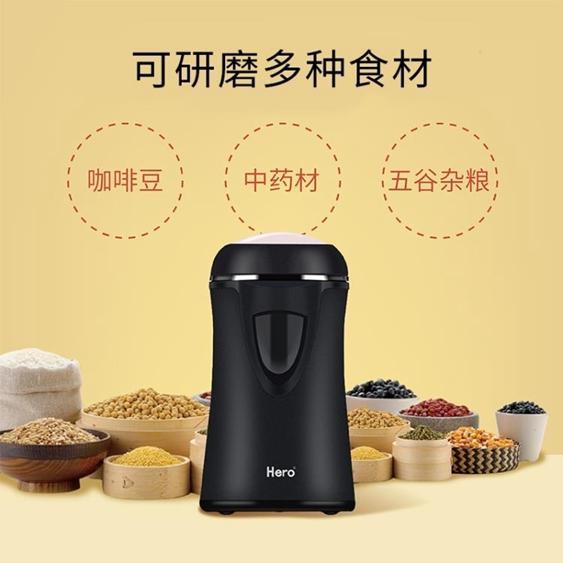 磨豆機 磨豆機電動咖啡豆研磨機 家用小型粉碎機 不銹鋼咖啡機磨粉機