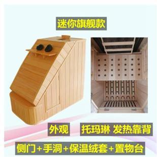 汗蒸箱 康美單人桑拿浴箱全身發汗蒸箱家用熏蒸汽機袋汗蒸房家庭用 DF