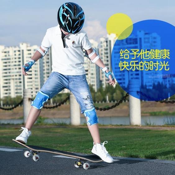 滑板車四輪滑板兒童青少年初學者抖音刷街專業男成人女生雙翹公路滑板車  DF