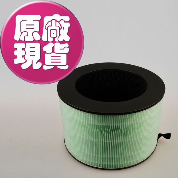 【LG耗材】空氣清淨機 三合一濾網 支援機型AS601DPT0/AS601DWT0/AS951DPT0