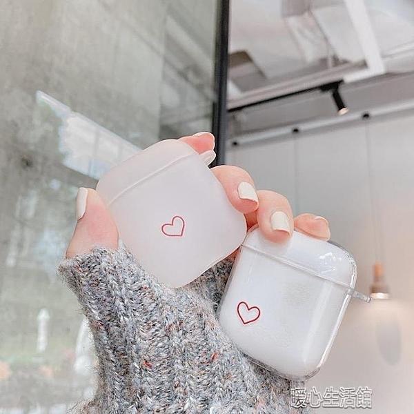 AirPods保護套簡約愛心AirPods2代保護套透明軟殼蘋果藍芽耳機套AirPods pro 快速出貨