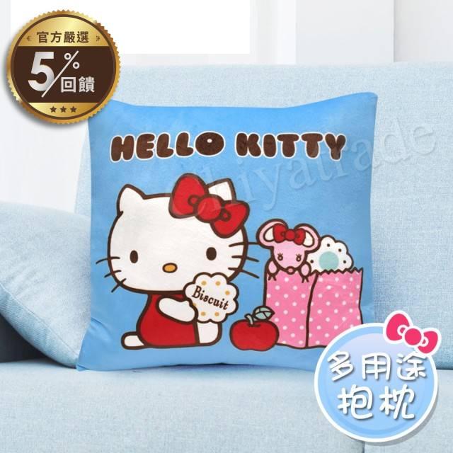 【Hello Kitty】凱蒂貓 點心時間抱枕 午安枕 腰靠枕 沙發枕 汽車枕 靠墊35x35cm(正版授權) 【LINE 官方嚴選】