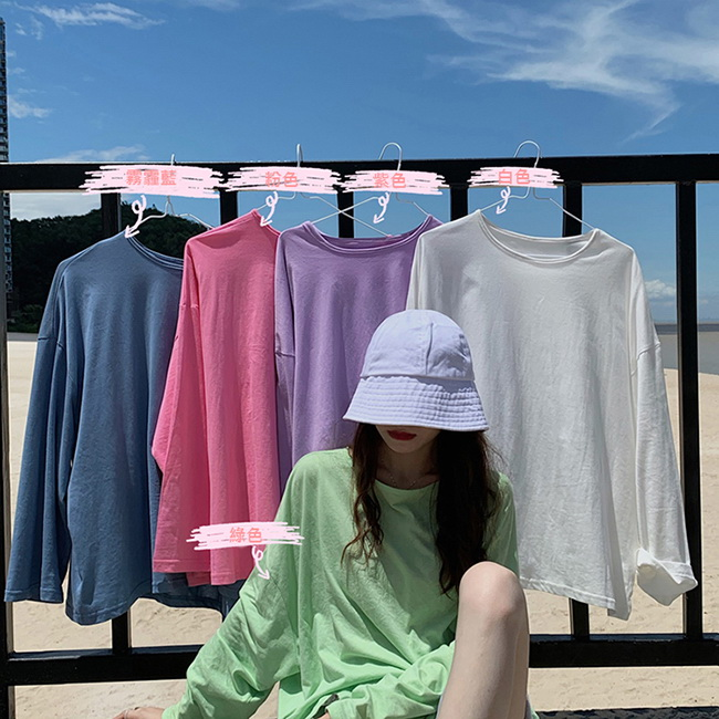 FOFU-長袖T恤韓版寬鬆遮肉顯瘦防曬長袖T恤【08G-B3032】