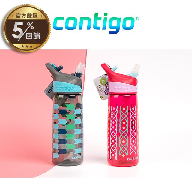 【美國Contigo】Striker 吸管水壺590ml 【LINE 官方嚴選】