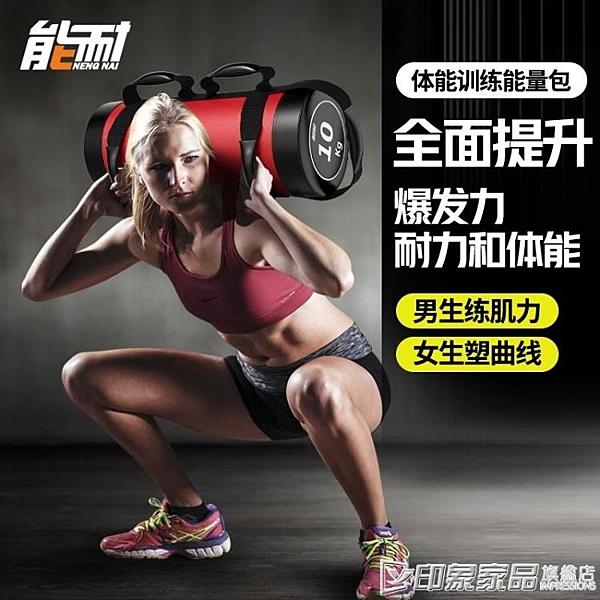 啞鈴 啞鈴男士健身器材家用練臂肌深蹲器材訓練20公斤負重裝備能量包 印象家品