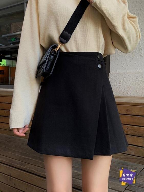 短裙 春季黑色裙子春秋2020新款不規則百褶裙女半身裙高腰A字短裙顯瘦