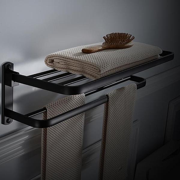 折疊黑色太空鋁衛生間置物架套裝浴巾架浴室毛巾架衛浴掛件毛巾桿 牛年新年全館免運