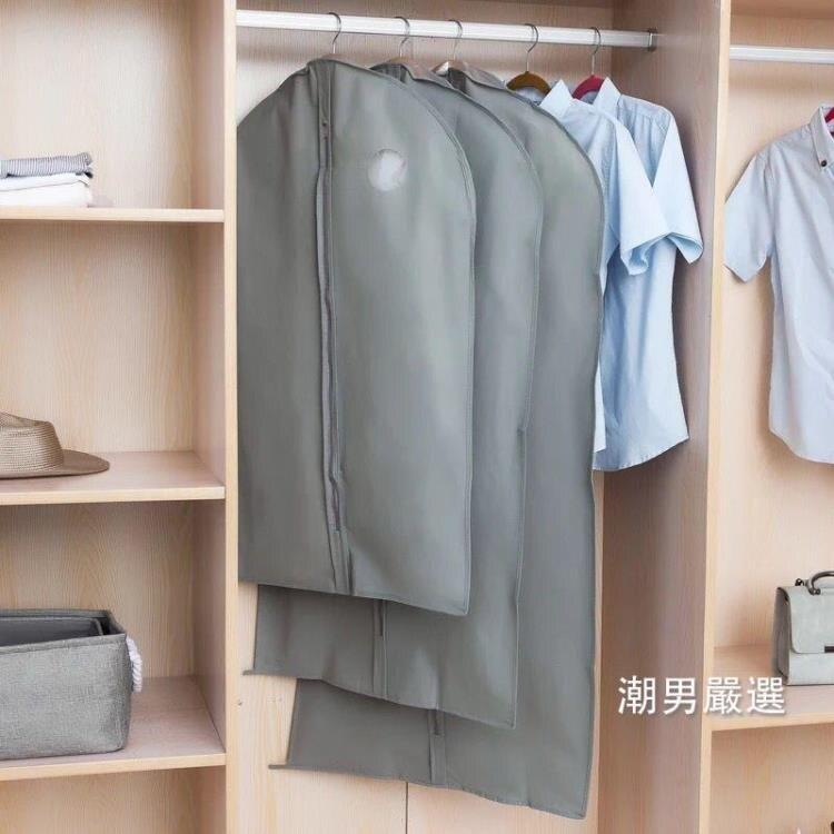 衣物防塵罩可水洗加厚日式衣服防塵罩衣物掛衣袋透氣西服裝套大衣收納袋衣罩