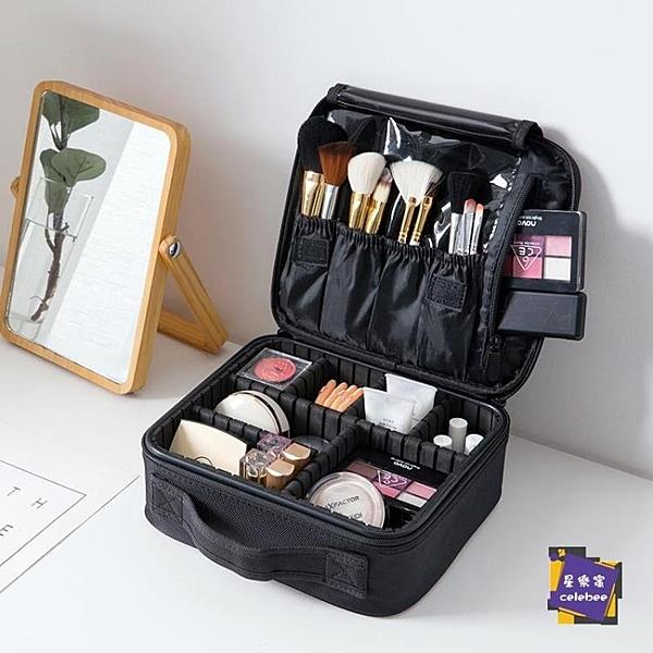 化妝包 手提多層化妝包旅行便攜防水洗漱包多格大容量化妝品收納包