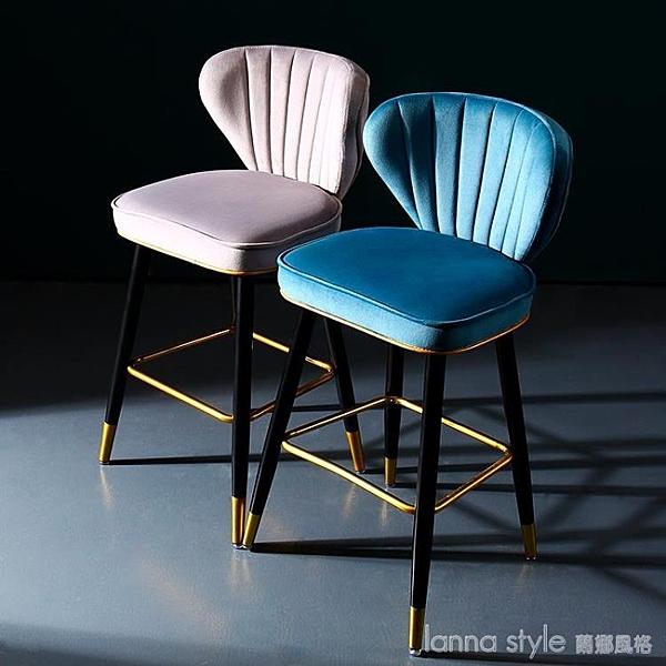 吧台椅高腳凳酒吧凳家用奶茶店現代簡約靠背吧椅創意網紅椅 新品全館85折 YTL