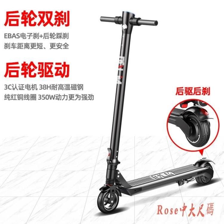電動滑板車成人折疊迷你踏板電瓶車小型兩輪上班便攜摺疊代步車【99購物節】