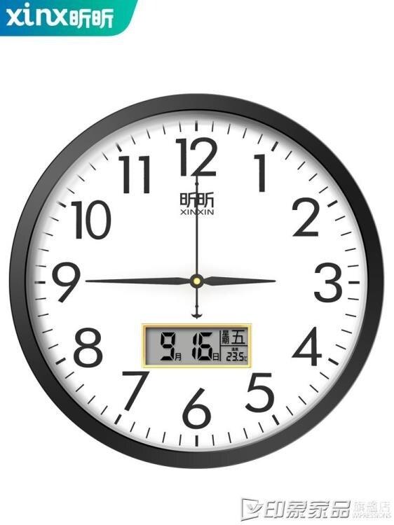 【限時優惠85折】昕昕鐘表掛鐘客廳圓形創意時鐘掛表簡約現代家庭靜音電子石英鐘