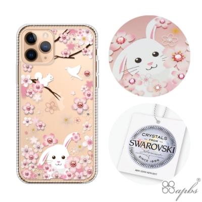 apbs iPhone 11 Pro 5.8吋輕薄軍規防摔施華彩鑽手機殼-櫻花兔
