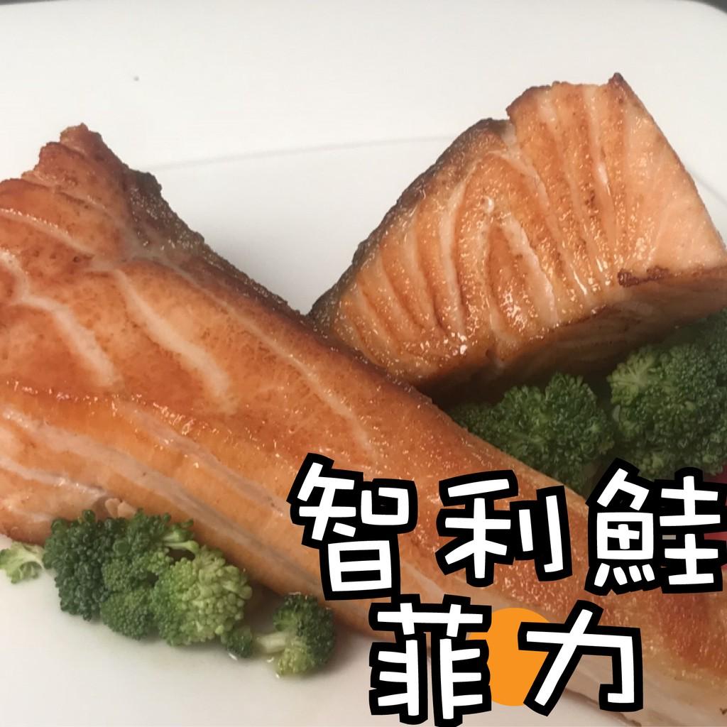 【漁爸fish8】智利鮭魚菲力200g±10%