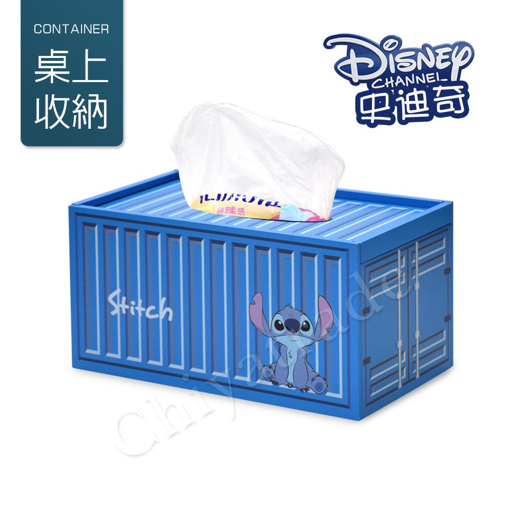 【迪士尼Disney】史迪奇 貨櫃屋造型 衛生紙盒 面紙盒 收納盒 桌上收納 文具收納(正版授權)