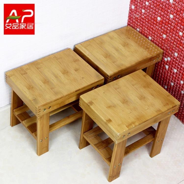 板凳 艾品楠竹小凳子創意小板凳兒童矮凳方凳浴室凳時尚非塑料成人家用YXS 【全館免運 限時鉅惠】