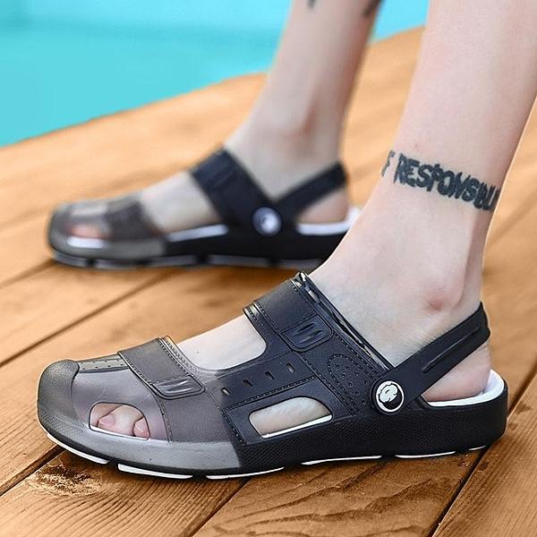 半拖鞋洞洞鞋男士拖鞋夏季透氣涼拖防滑沙灘鞋男韓版室外穿半拖包頭涼鞋 迷你屋