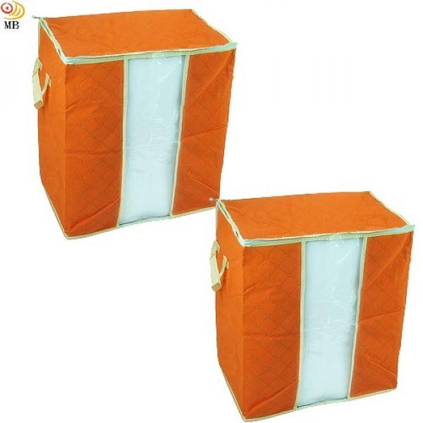 月陽49X43竹炭彩色透明視窗衣物收納袋整理箱超值2入(C6...