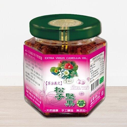 茶油義式松子堅果醬 85g