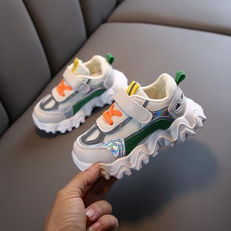 男童鞋 男童運動鞋年春季新款女寶寶老爹鞋兒童透氣單鞋小童浪浪網鞋 一件82折