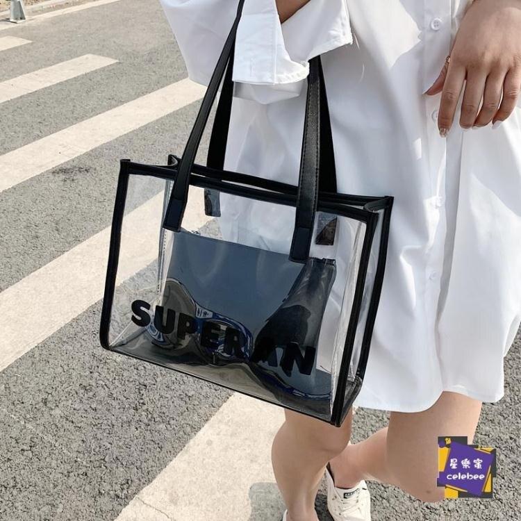沙灘包 夏季簡約大包包女新款2020韓版百搭沙灘果凍透明包手提托特單肩包
