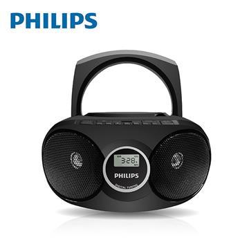飛利浦PHILIPS USB手提CD音響(AZ318B/96)