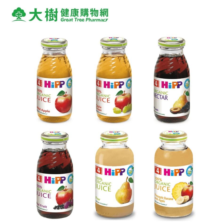 匈牙利 喜寶HIPP 有機果汁200ML 六款可選 大樹
