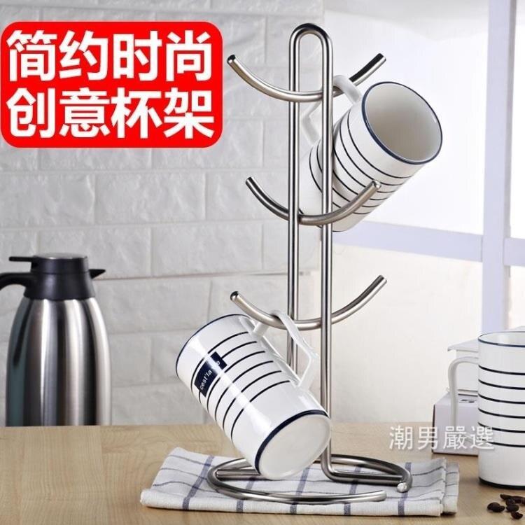 杯架瀝水家用水杯架子創意歐式晾杯架馬克杯懸掛水杯掛架