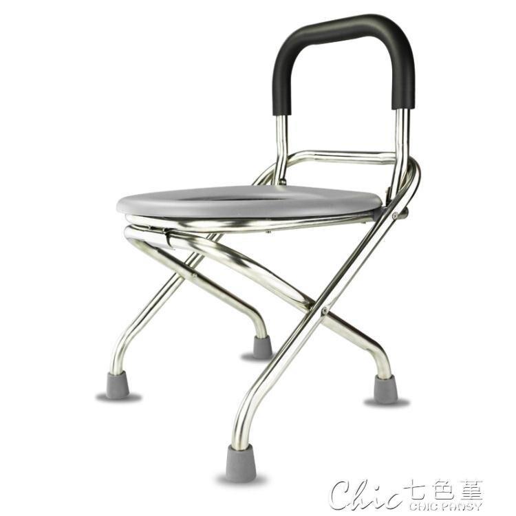 坐便椅可摺疊不銹鋼老人坐便椅孕婦坐便器廁所蹲廁大便凳馬桶病人座便椅【全館免運 限時鉅惠】