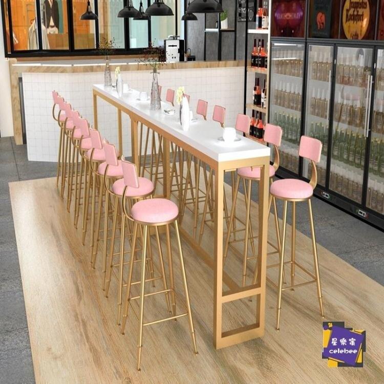 吧臺桌 北歐實木吧臺桌椅組合現代奶茶店咖啡廳長條桌簡約家用靠牆高腳桌T【99購物節】