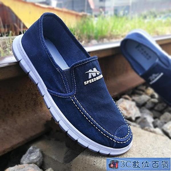 2021夏季新款帆布鞋男鞋低幫老北京布鞋男單鞋潮鞋透氣休閒男單鞋 3C數位百貨