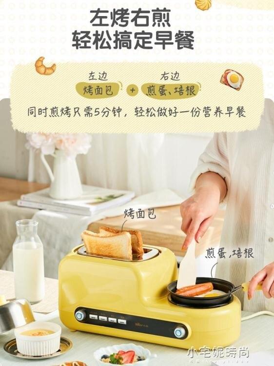 雞蛋機早餐機小型多士爐全自動吐司機多功能烤土司烤機 YXS 【新年鉅惠】