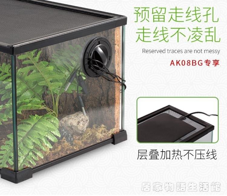 玻璃爬缸蜥蜴守宮蛇甲蟲陸龜爬寵爬蟲角蛙飼養箱盒【99購物節】