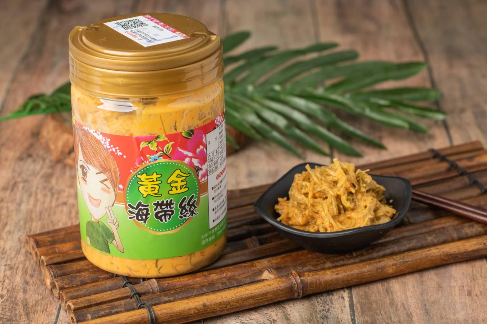 黃金海帶絲700克【紫藤香料理坊】