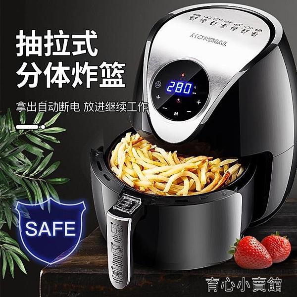 空氣炸鍋家用多功能無油全自動智慧薯條機電炸鍋大容量YYJ 新年特惠
