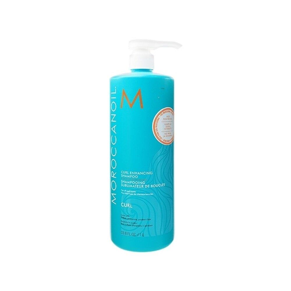 MOROCCANOIL 摩洛哥 優油捲度記憶洗髮露(1000ml) 【小三美日】台灣公司貨◢D494327