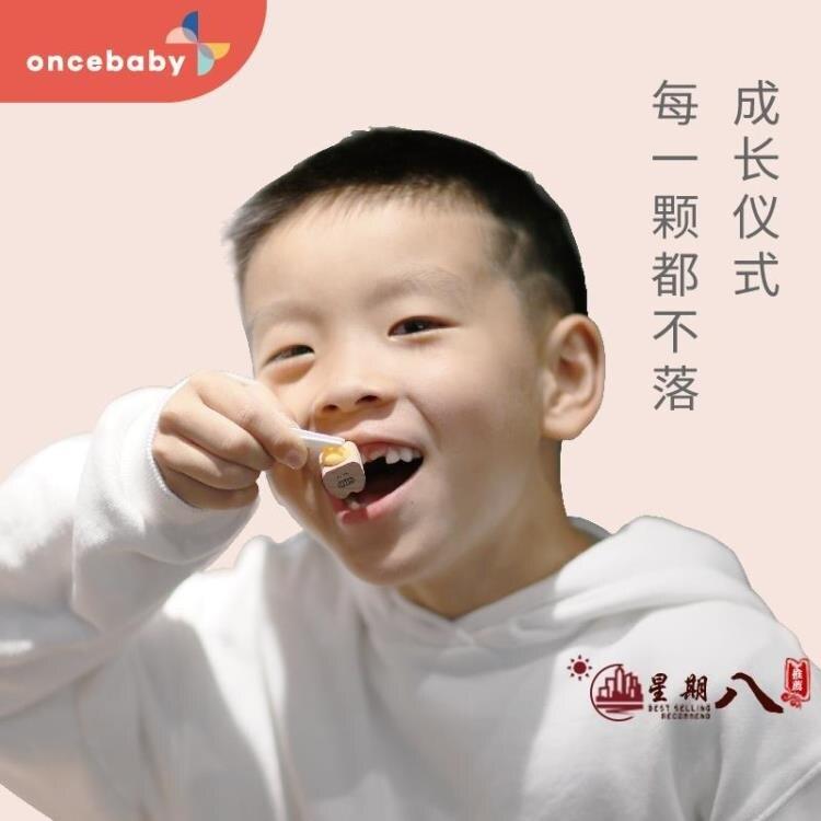 乳牙盒 乳牙盒兒童牙齒胎毛收藏盒男女孩牙齒寶寶胎毛收納創意紀念品實木 OB8084【99購物節】